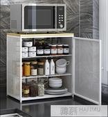 廚房台面碗櫃家用置物櫃迷你多功能餐具碗碟盤子剩菜收納透氣儲物 夏季新品