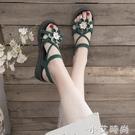 花朵涼鞋女鞋仙女風ins潮夏2021年新款夏季百搭網紅厚底平底鞋子 小艾新品