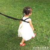 學步帶嬰兒寶寶學走路透氣防摔學行帶兒童防走失背帶 科炫數位