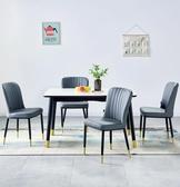 北歐輕奢餐椅家用靠背凳子現代簡約實木書桌椅餐廳網紅化妝椅子