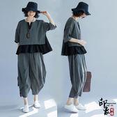 文藝大尺碼女加肥豎條紋拼接短袖燈籠褲撞色時尚兩件套 限時降價