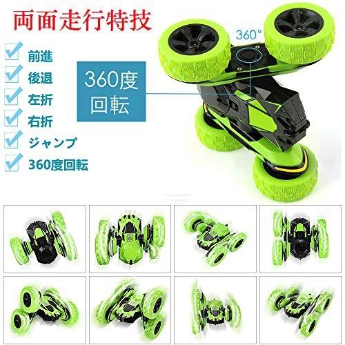 日本空運 RC Fancy Stunt 特技遙控車 扭臂車 成人玩具 兒童玩具 禮物【小福部屋】