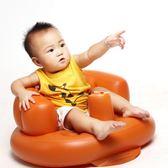 充氣嬰幼兒小沙髮寶寶學坐椅便捷洗澡浴凳兒童就餐椅 igo 范思蓮恩