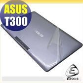 【EZstick】ASUS T300 T300LA 系列專用 二代透氣機身保護貼(含上蓋、鍵盤週圍、底部貼)DIY 包膜