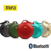 MiFa F10 無線藍芽4.0 MP3喇叭 藍牙音箱 低音震撼音響 IPx6防水等級 防失真 免持通話