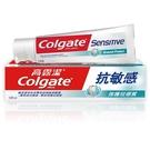 高露潔 抗敏感牙膏 強護琺瑯質 120g