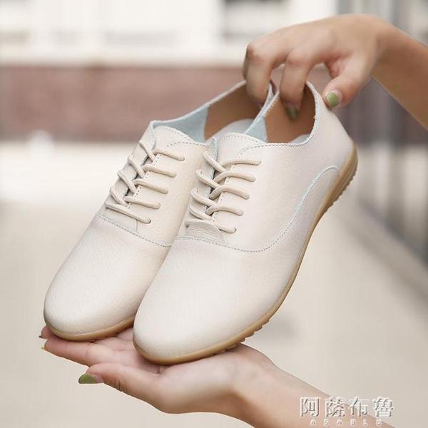 牛津鞋 女鞋子新款爆款中老年真皮軟皮黑色牛津軟底單鞋小皮鞋英倫風 阿薩布魯