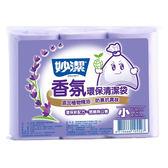 妙潔香氛環保清潔袋S(60枚)500g