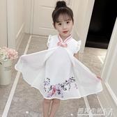 女童旗袍夏款新款中國風公主裙小女孩復古夏裝漢服 遇見生活
