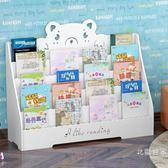兒童書架簡易寶寶書架培訓班落地卡通收納書櫃書報架幼兒園繪本架促銷大降價!