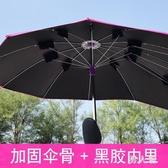 摩托車遮陽傘電動自行車防雨傘遮雨傘防曬 FR12387『男人範』