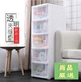 收納櫃25/30公分夾縫櫃收納櫃加厚置物架臥室櫃子儲物櫃家用抽屜式窄櫃