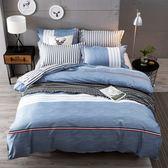 Artis台灣製 - 雙人床包+枕套二入【牛仔夢】雪紡棉磨毛加工處理 親膚柔軟