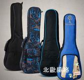 21寸23寸尤克里里包琴包uklele尤克麗麗小吉他加厚背包琴袋