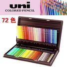日本UNI三菱880油性彩色鉛筆鐵盒裝2...