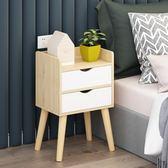 床頭柜特價北歐簡約現代床頭收納柜簡易50元以內床邊小柜子經濟型【全館免運】JY