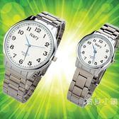 新品大數字爸爸媽媽中老年手錶爺爺奶奶老人手錶男女錶防水簡約 【限時八五折】