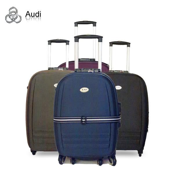 【Audi 奧迪】25吋 海關鎖360度前開式可加大旅行箱/行李箱/拉桿箱A6325
