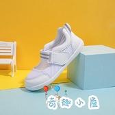 寶寶室內鞋幼稚園小白鞋男女童帆布防滑軟底鞋【奇趣小屋】