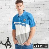 【JEEP】拼接造型純棉短袖POLO衫-天藍