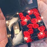 抖音驚喜盒子 放禮物的花盒 香皂玫瑰花禮盒女友媽媽閨蜜結婚禮品QM 莉卡嚴選
