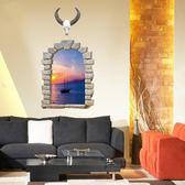 3D墻紙 3D立體簡約清新墻貼紙風景假窗戶客廳背景墻臥室自粘壁紙墻紙貼畫 城市科技 DF