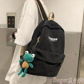 帆布後背包後背包男潮流ins2020年新款簡約中學生帆布背包初中生高中生書包 suger