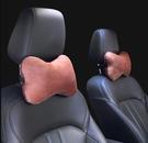 車載舒適靠枕 舒適靠枕座椅枕頭車載一對車用靠枕護頸枕四季護頸枕車枕【快速出貨八折下殺】