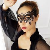 希寶萬圣節金屬面具半臉鐵藝鏤空性感化妝舞會派對酒吧夜店配飾女