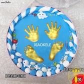 寶寶手足印泥手腳印手模腳模紀念品兒童生日滿月彌月禮物【雲木雜貨】