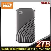 【南紡購物中心】WD 威騰 My Passport SSD 2TB USB 3.2 外接SSD《灰》(WDBAGF0020BGY)