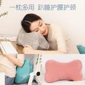 孕婦辦公室護腰枕午睡枕趴睡骨頭沙發靠墊靠枕午休小枕頭睡覺神器 週年慶降價
