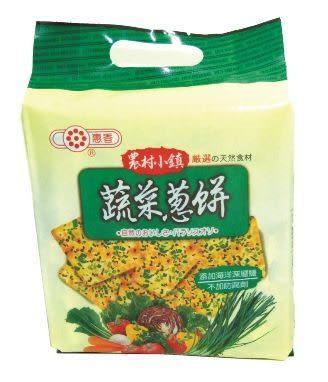 『生活源氣網』蔬菜蔥餅330g