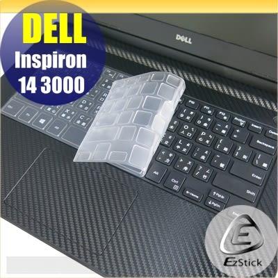 【Ezstick】DELL Inspiron 14 3000 14SR 專用奈米銀抗菌TPU鍵盤保護膜