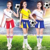啦啦隊杯演出服裝女足球寶貝套裝演出2018世界性感球衣酒吧夜店新  莉卡嚴選