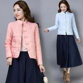 冬季新款民族風中式復古棉服短款羽絨棉夾層棉衣外套洋裝 618降價