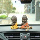 創意陶瓷可愛小如來汽車擺件保平安佛像車載車內飾裝飾品用品