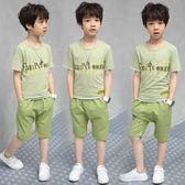 男童夏裝套裝新款純棉t恤夏季兒童短袖兩件套 sxx2600 【大尺碼女王】