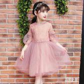 女童禮服洋裝連身裙2019新款夏裝韓版公主裙蓬蓬紗裙夏季洋氣中大兒童裙 DR16072【彩虹之家】