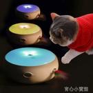 貓玩具羽毛鬥貓自動電動逗貓器小貓用品貓咪貓貓自嗨鐳射棒逗貓棒 育心館