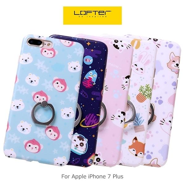 ☆愛思摩比☆LOFTer Apple iPhone7 Plus 5.5吋 指環手機套 支架 彩繪 可愛動物 軟套