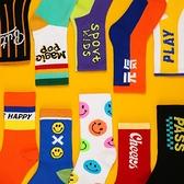 (4雙一組) 運動男童 女童中筒襪 短襪 兒童襪子 橘魔法 現貨 男童 女童 襪子 短襪 兒童襪子 兒童