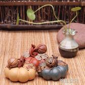 水土陶形紫砂精品茶寵擺件茶具茶道配件可愛小南瓜葫蘆絲瓜 韓語空間