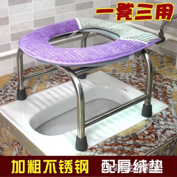 坐便器 防滑孕婦坐便椅老年坐廁椅成人簡易蹲廁老人用坐便器馬桶廁所凳子 1995生活雜貨igo