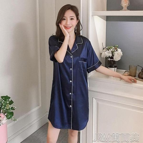 睡裙女夏季冰絲學生韓版中長款絲綢開襯女士睡裙薄款睡衣家居服 快速出貨