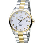 TITONI Airmaster 空霸Day-Date機械腕錶 83743SY-582 雙色款
