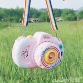 兒童泡泡機網紅少女心泡泡機器抖音電動相機式泡泡機兒童玩具舞臺婚禮不漏水 小天使