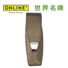 德國原裝進口 Online 皮製筆套單支短型 41030 - 摩卡 /個