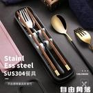 餐具套裝木質筷子勺子三件套學生叉子單人裝便攜收納盒上班族筷勺  自由角落
