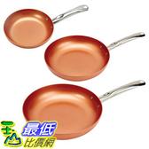[8美國直購] 不沾鍋 Copper Chef Round Pan 3 Pack 8/10/12吋 B0727R698B
